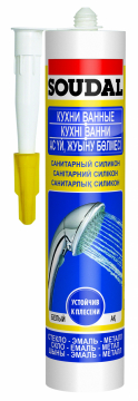 Герметик силиконовый SOUDAL белый 280 мл