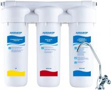 Система водоочистки Аквафор Трио Норма умягчающий