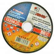 Круг отрезной по металлу Луга 125х1,6х22 14А (А24)