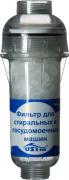 Фильтр для стиральной машины WFST