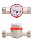 Счетчик для горячей воды 1' Норма ИС (СВКМ 25Г) со сгонами