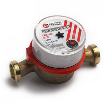Счетчик для воды Геррида СВК-15Г (универсальный) для квартирного учета без штуцеров